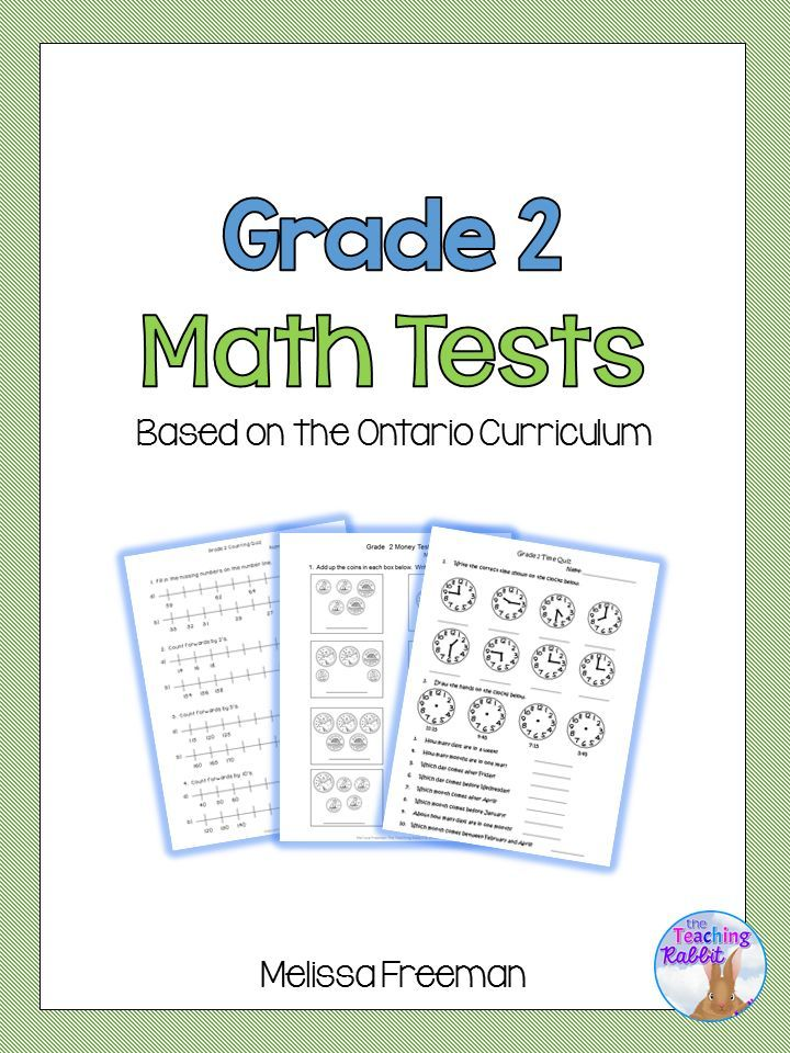 Grade 2 Math Tests Bundle (Based on Ontario Curriculum) | The
