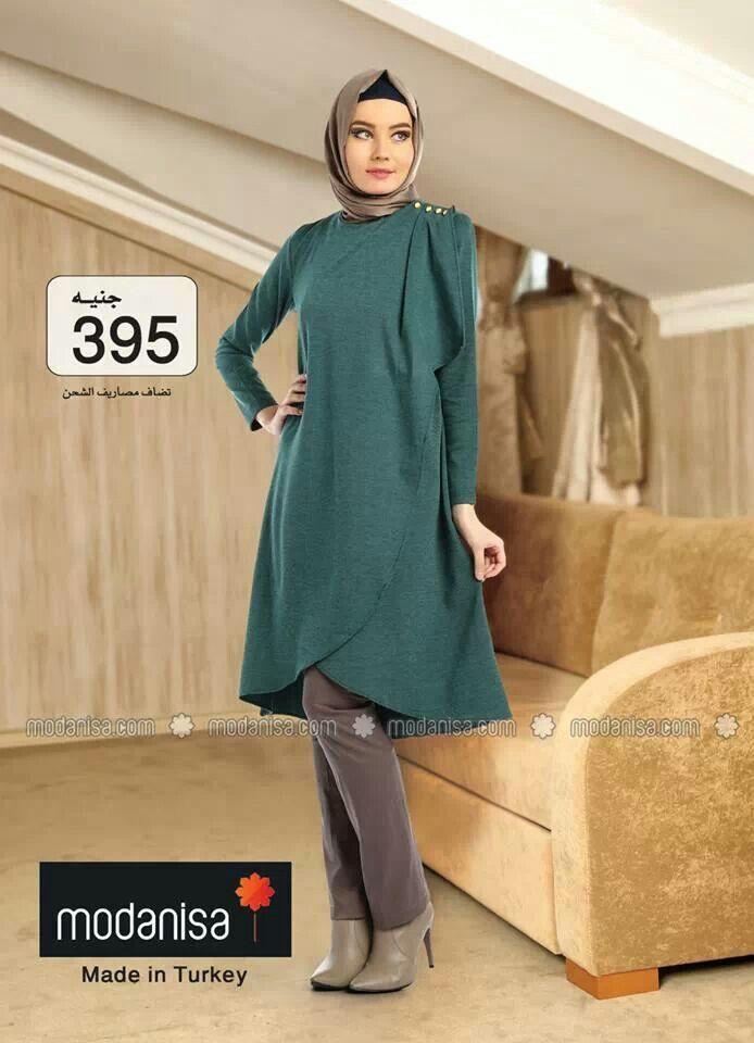 Modanisa Moslem Fashion, Arab Fashion, Islamic Fashion, Hijab Casual, Hijab  Outfit,