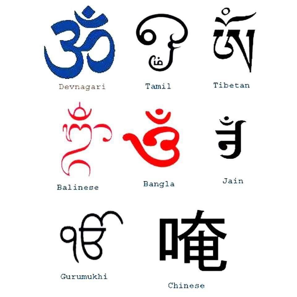 Om in different languages quotes pinterest om om in different languages sanskrit symbolssanskrit tattoonamaste buycottarizona