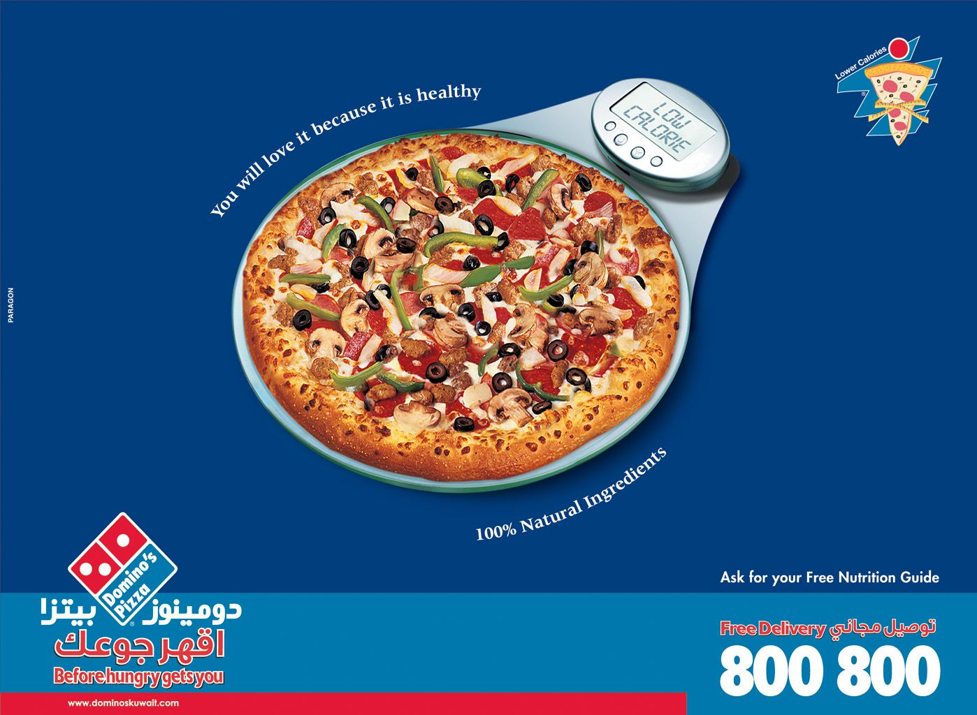domino s medium 2 topping handmade pan pizza 10 12 15 chapter after dominos made changes to their product they introduced a new advertising campaign that used direct response advertising