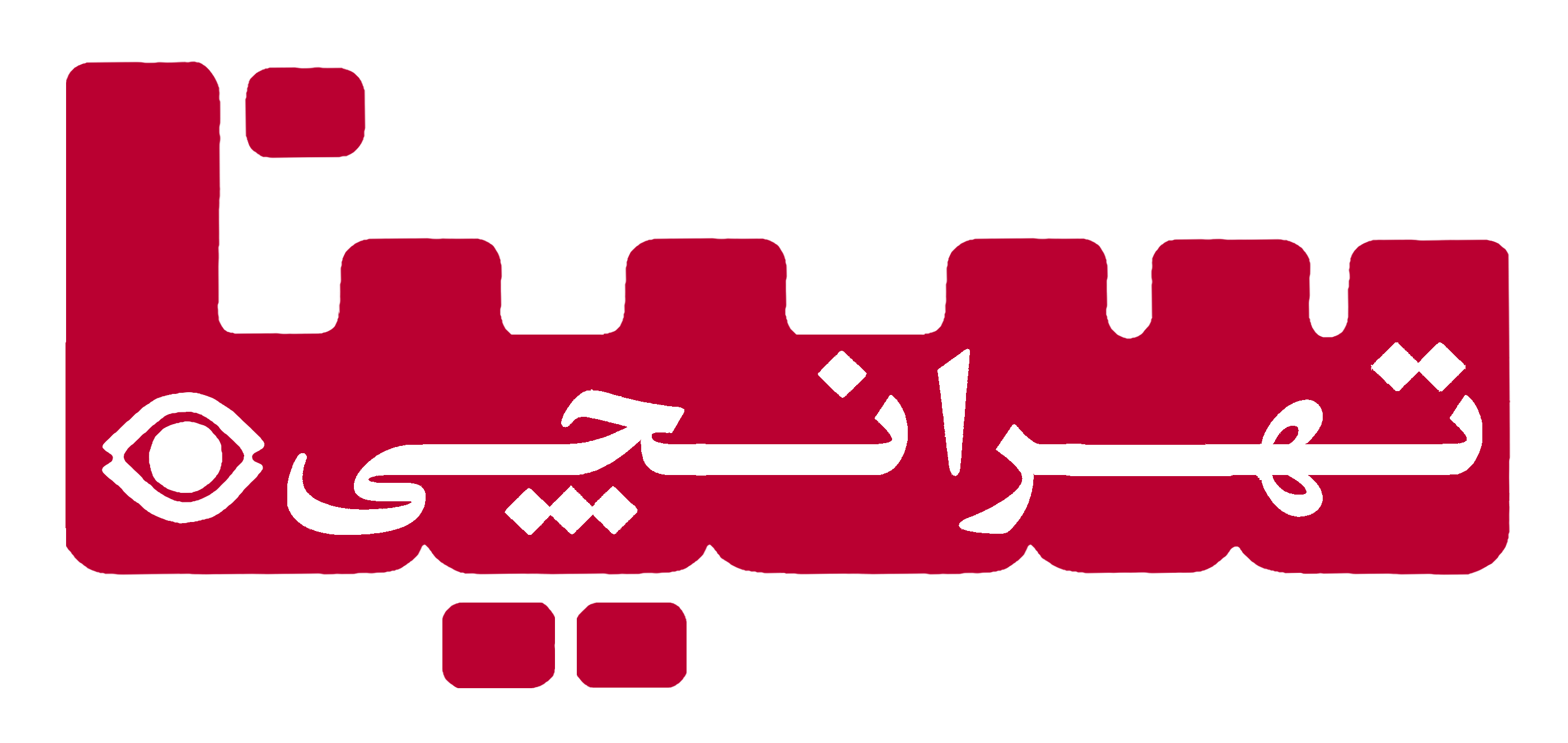 Sina Tehranchi Logo design