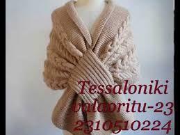 1a299aa588d0 Αποτέλεσμα εικόνας για σχεδια για πλεκτα με βελονες πουλοβερ ...