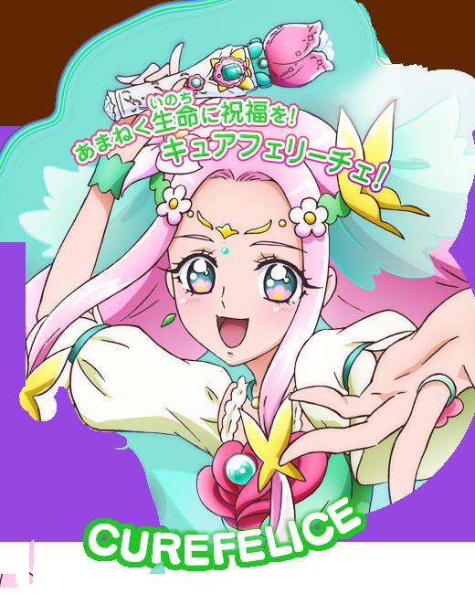 pretty cure おしゃれまとめの人気アイデア pinterest azariah spence 2020 東映アニメーション 魔法つかい プリキュア プリキュア