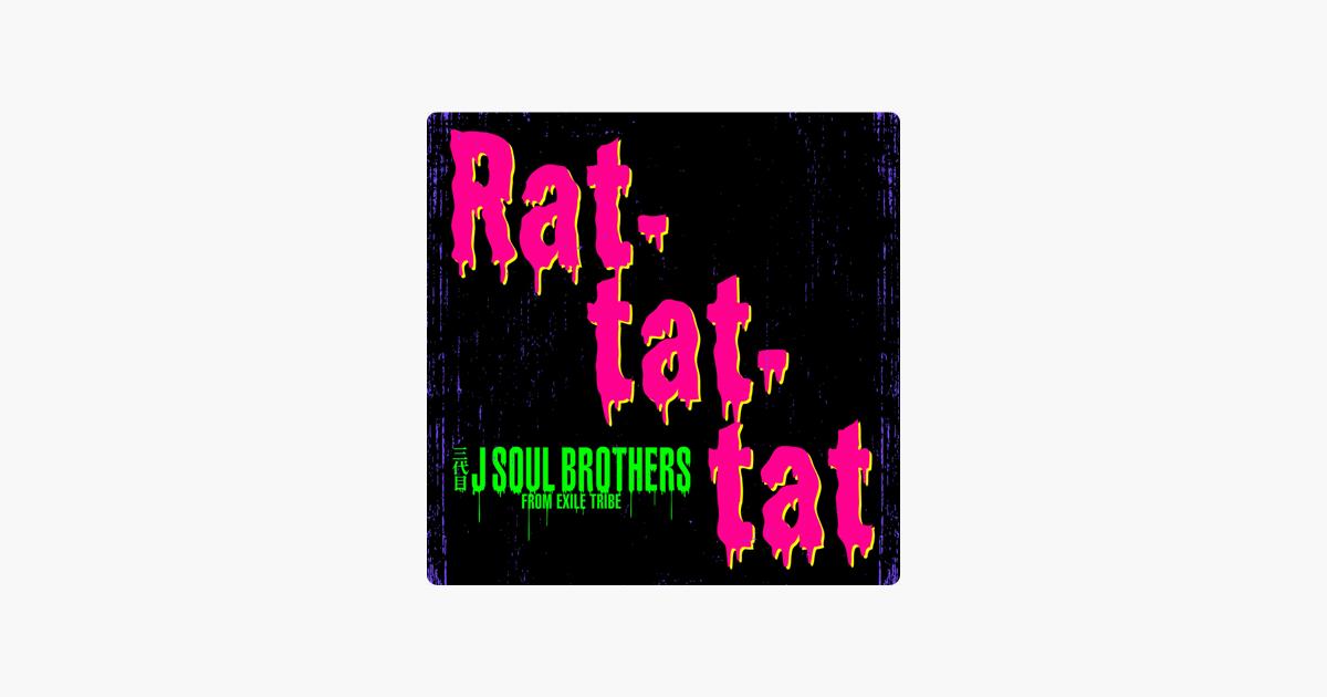 Rat tat tat 三代目