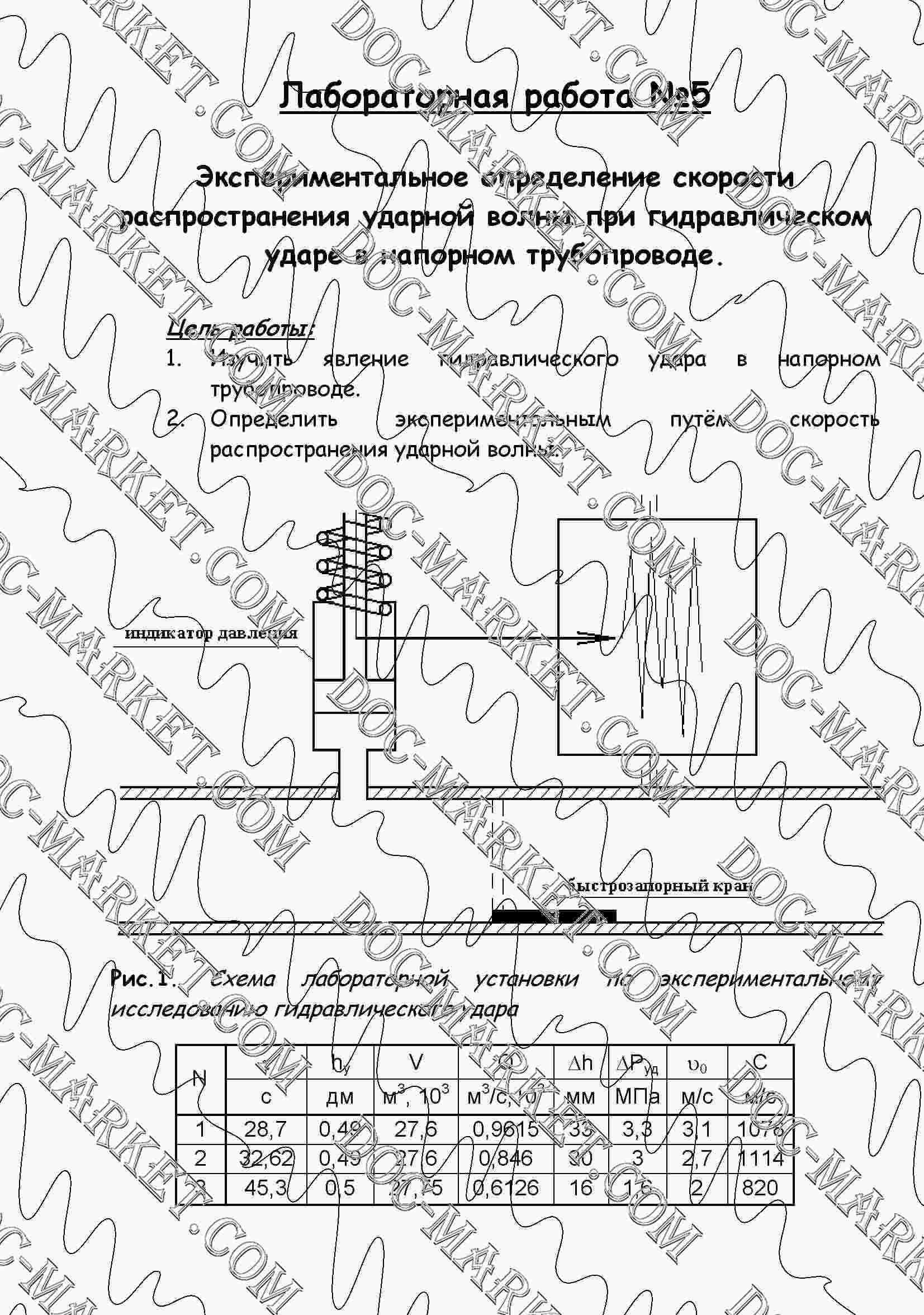 Готовые домашние задания по немецкому языку мозаика класс pdf