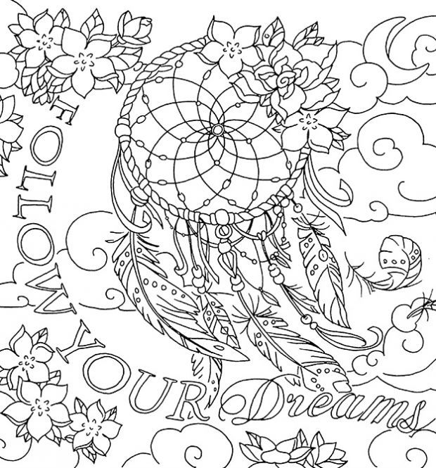 Image Result For Graffiti Coloring Pages Owen