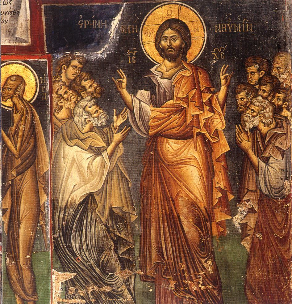 Christ Appearing to his Disciples, Vatopedi Monastery, Mount Athos, 14th cent.