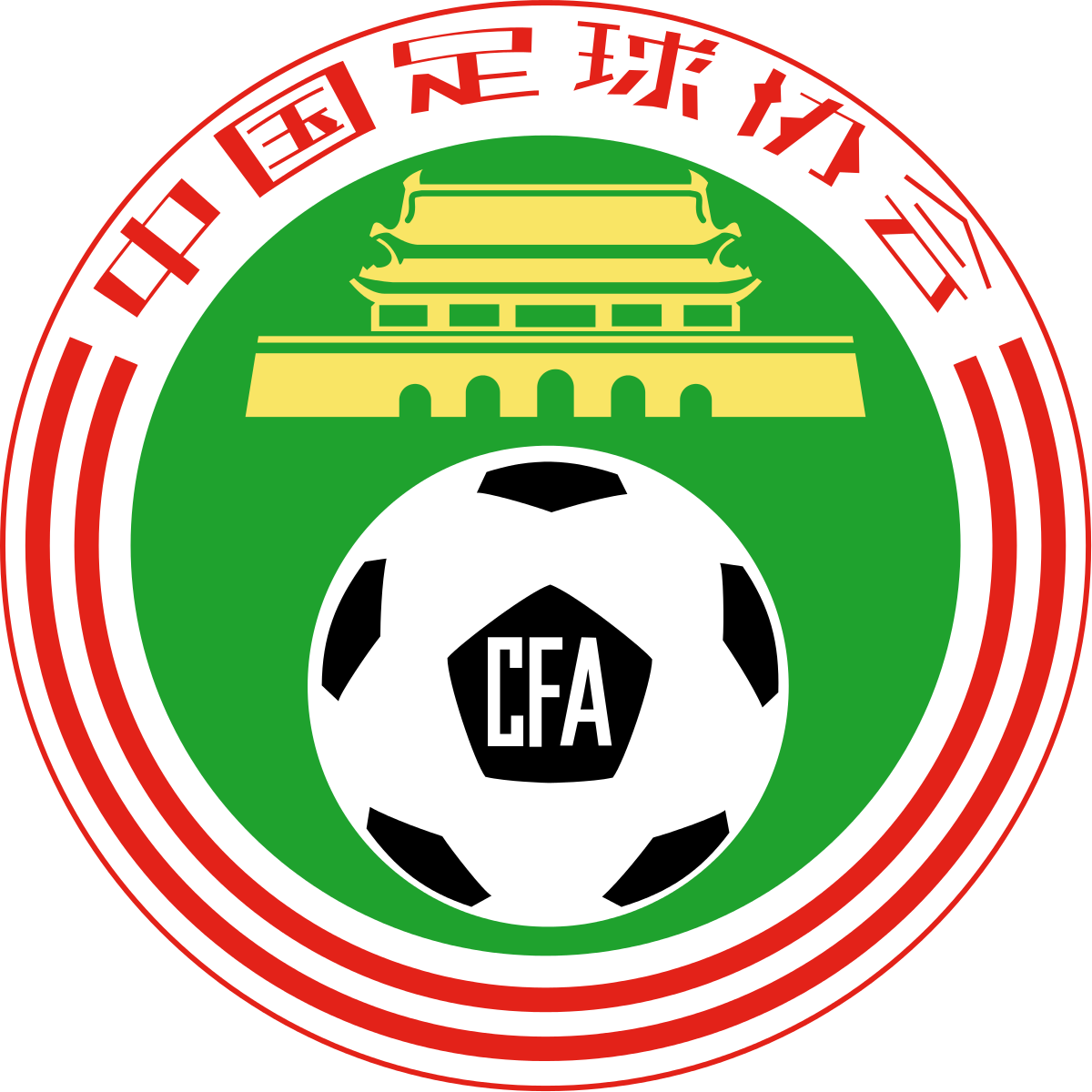 1200px Chinese Football Association S Logo Svg Png 1200 1200 Logo S Voetbal Club