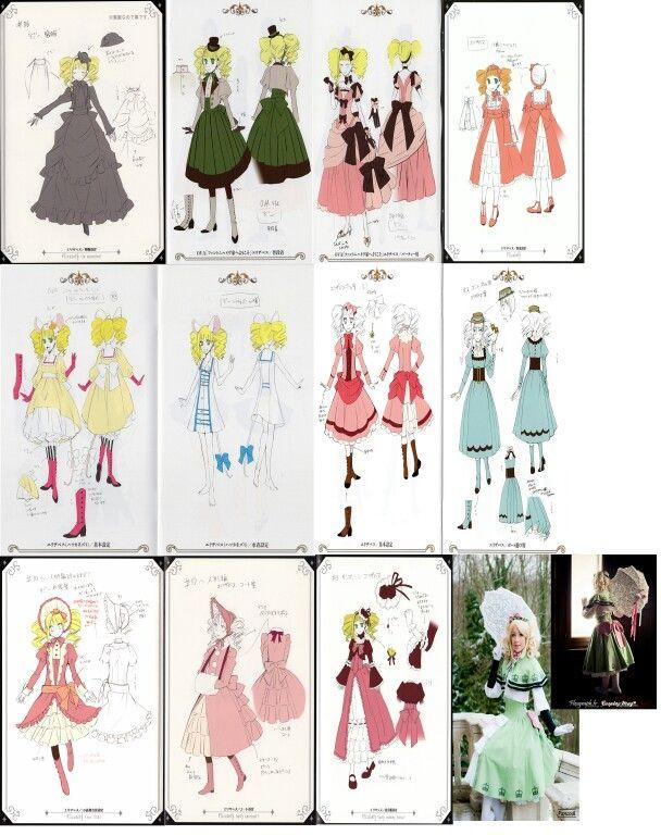 Lizzy Dresses
