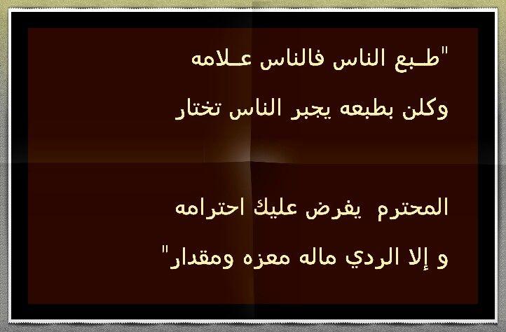 ولا الردي ماله معزه ومقدار م My Heart