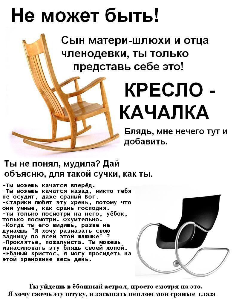 Стендап стихи про отдых в крыму надписи