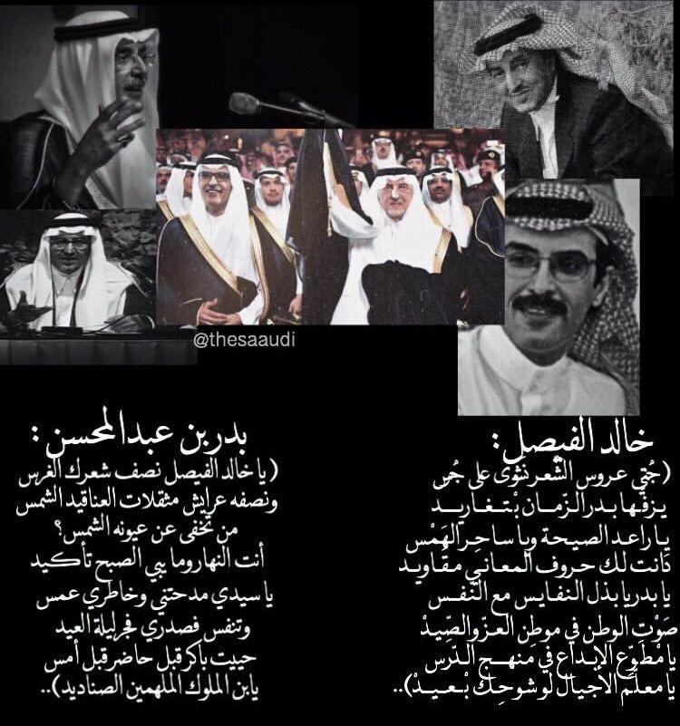200 Best بدر عبدالمحسن Images Arabic Quotes Words Arabic Words