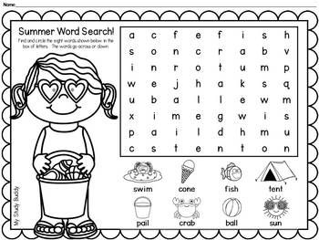 Summer Word Search Freebie (End of Year Activities