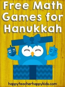 Israeli Games For Kids Winter