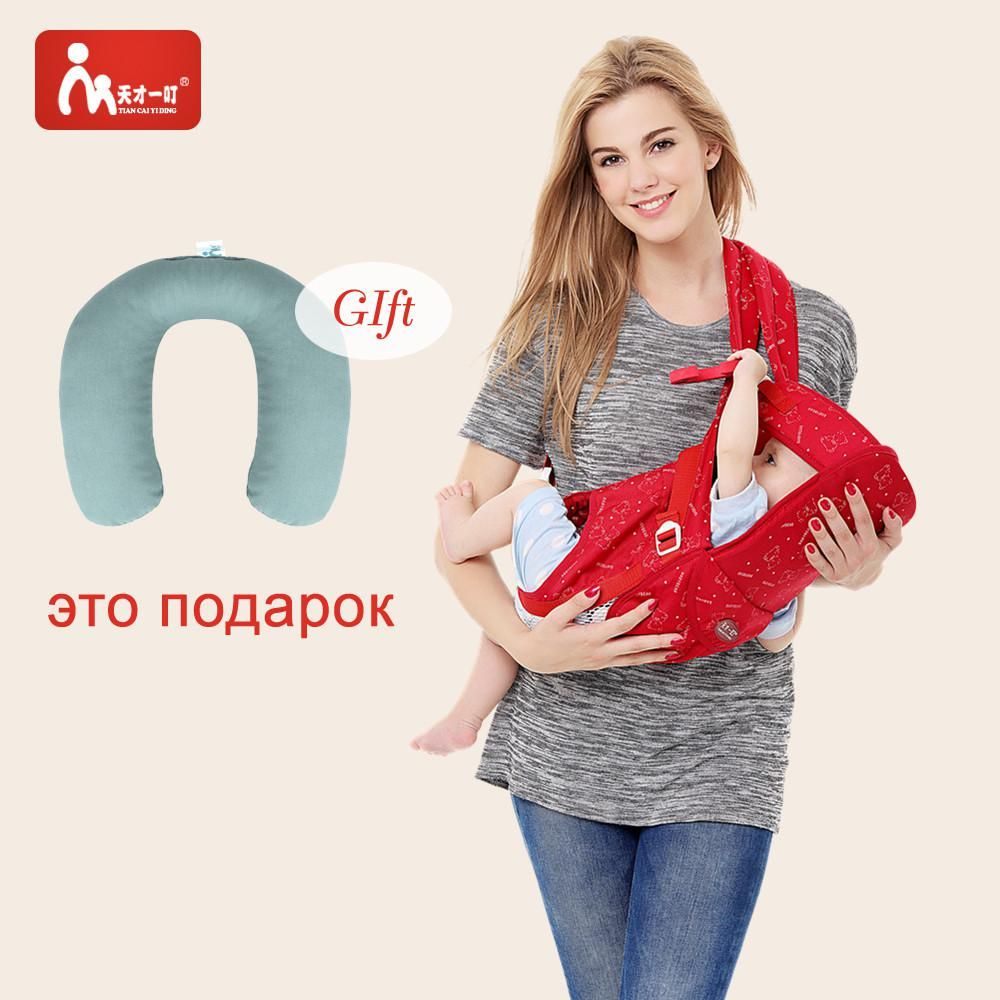 23e532edc3d Breathable Ergonomic Baby Carrier Hip seat Multifunction Baby Backpack  Sling Ergonomic Newborn Carrier Soft kangaroo baby