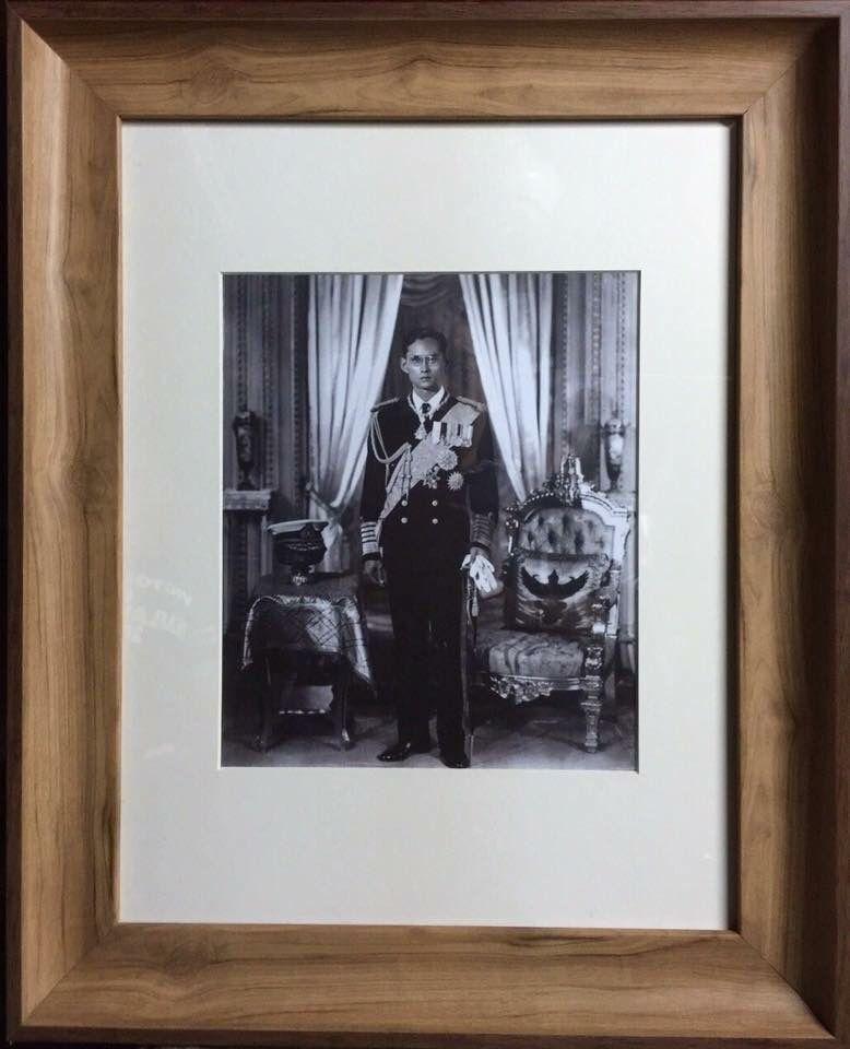 King Bhumibol Rama 9