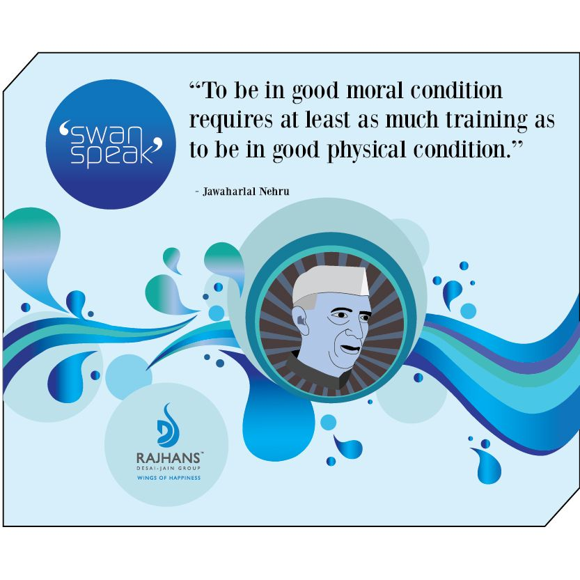 Quotes On Independence Day By Jawaharlal Nehru: Thought Of The Day - November