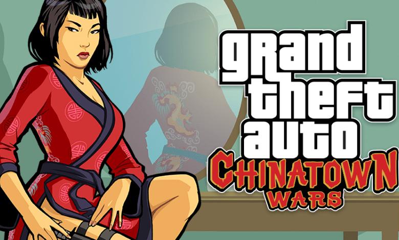 Telecharger Gta Chinatown Wars Apk Gratuitement En 2020 Telecharger Jeux Video Jeux Naruto Grand Theft Auto