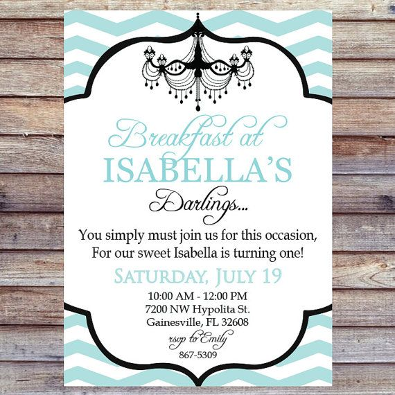Printable Breakfast At Tiffanys Birthday Party Invitation