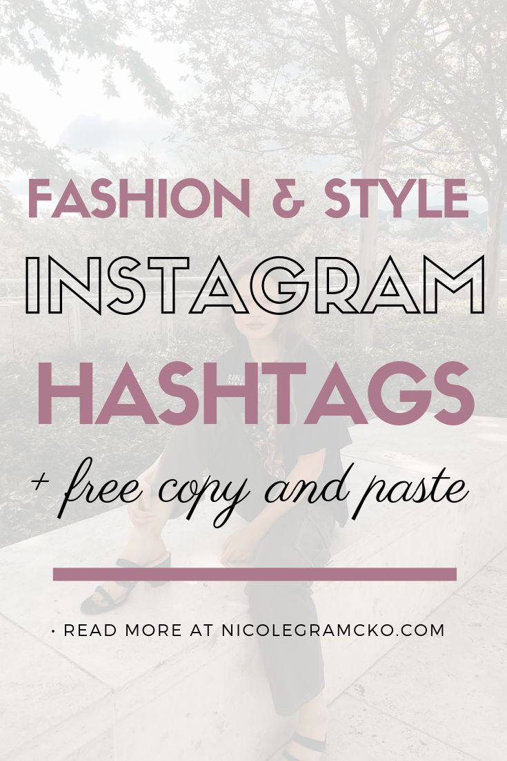 Is your Instagram account staying the same? Are your