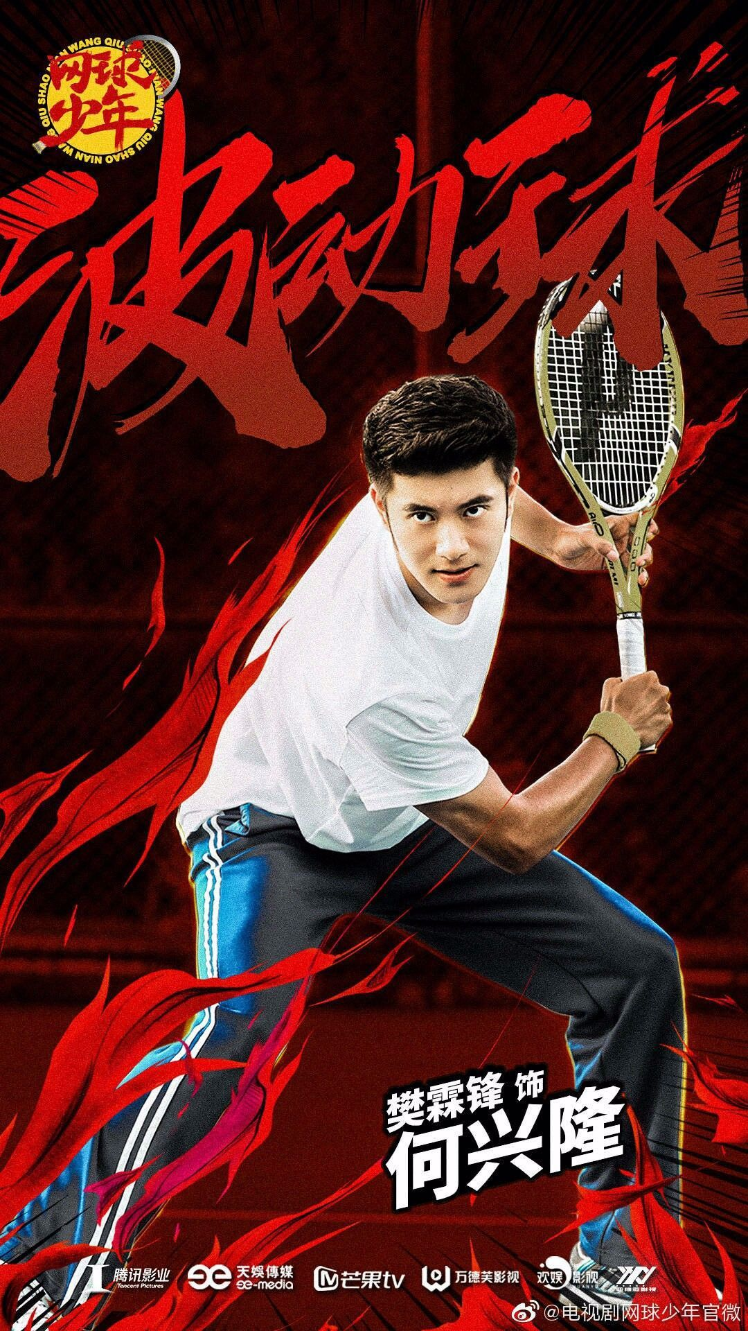 The Prince Of Tennis Image By May Schuster On 170 In 2020 Prince Tennis Tennis Match