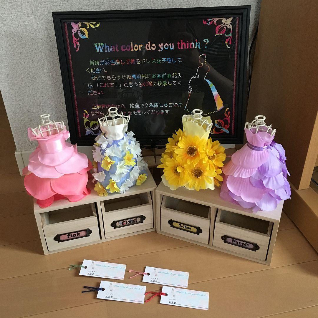 b62723ef8 カラードレス色当てクイズの可愛いデザイン10選   marry[マリー]   Novias y bodas【2019】   ドレス 色、ウェディング ドレス 手作り、結婚式 ゲーム