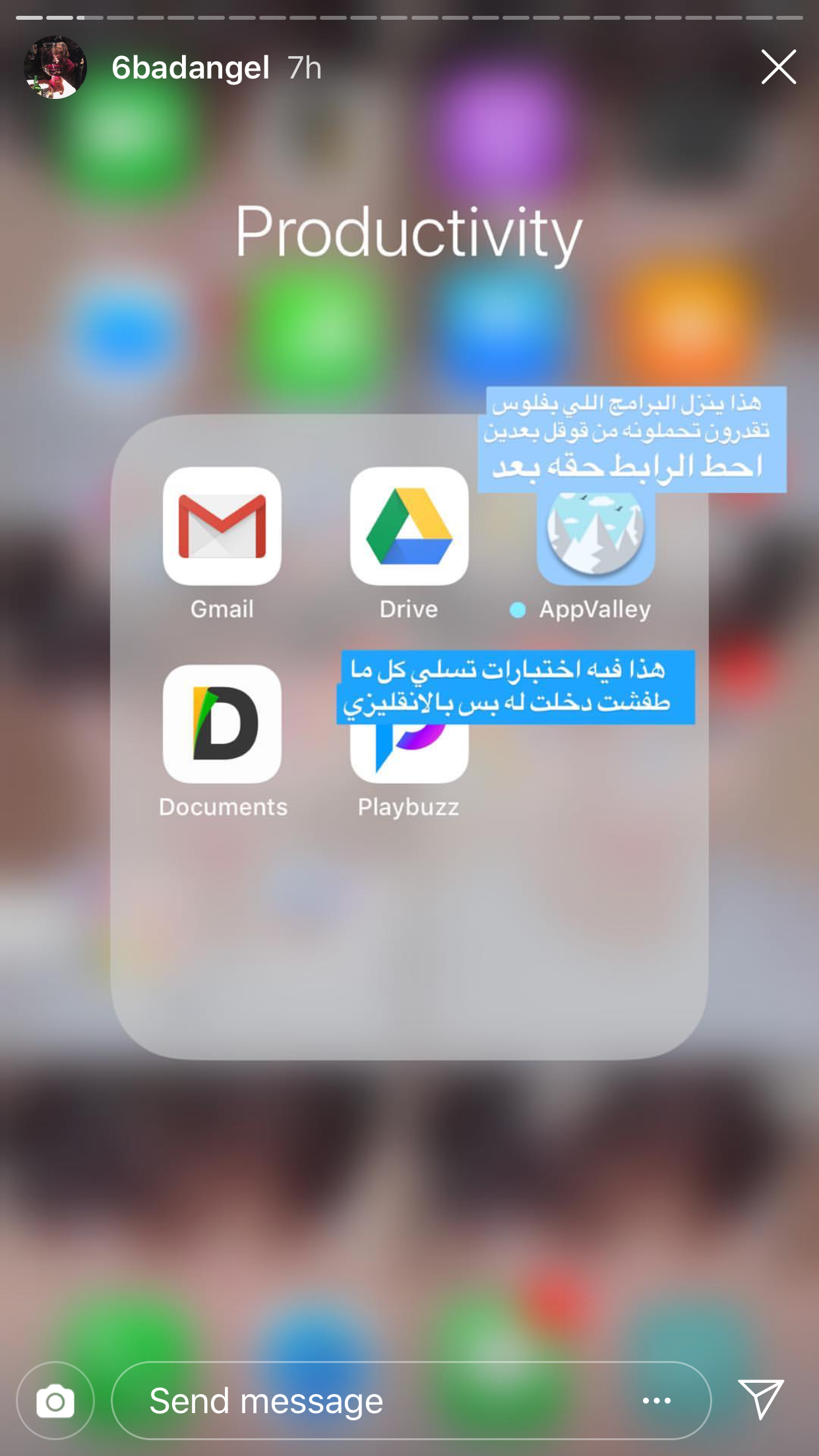 Pin By Babina On برامج Application Iphone Programming Apps Iphone App Layout