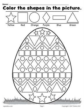 color the shapes in the easter egg worksheet - Easter Egg Printables