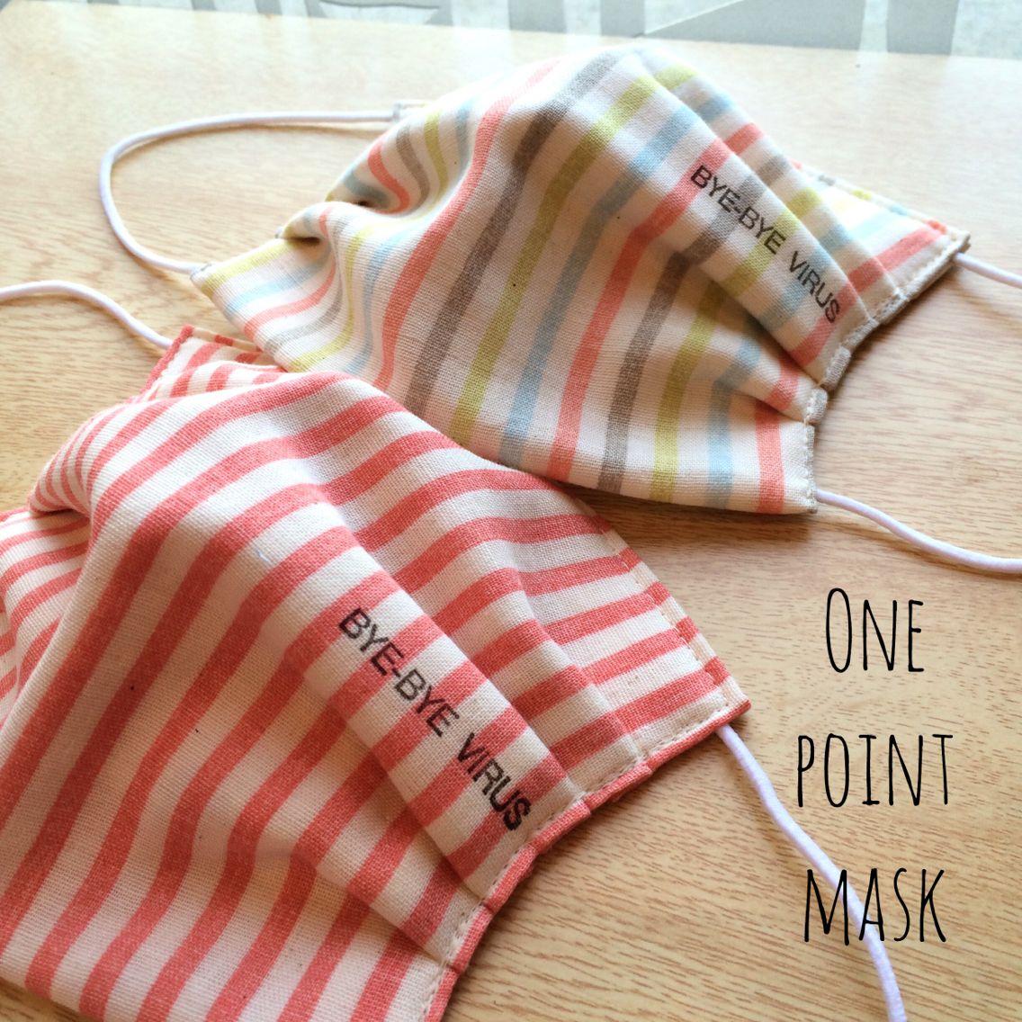 プリーツ マスク 手作り 手縫い プリーツマスクの作り方 手縫いで簡単布マスク作り方