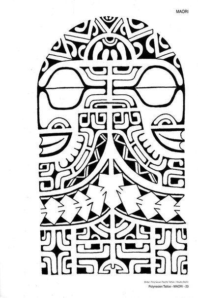 Maori vol.1   79 photos   VK
