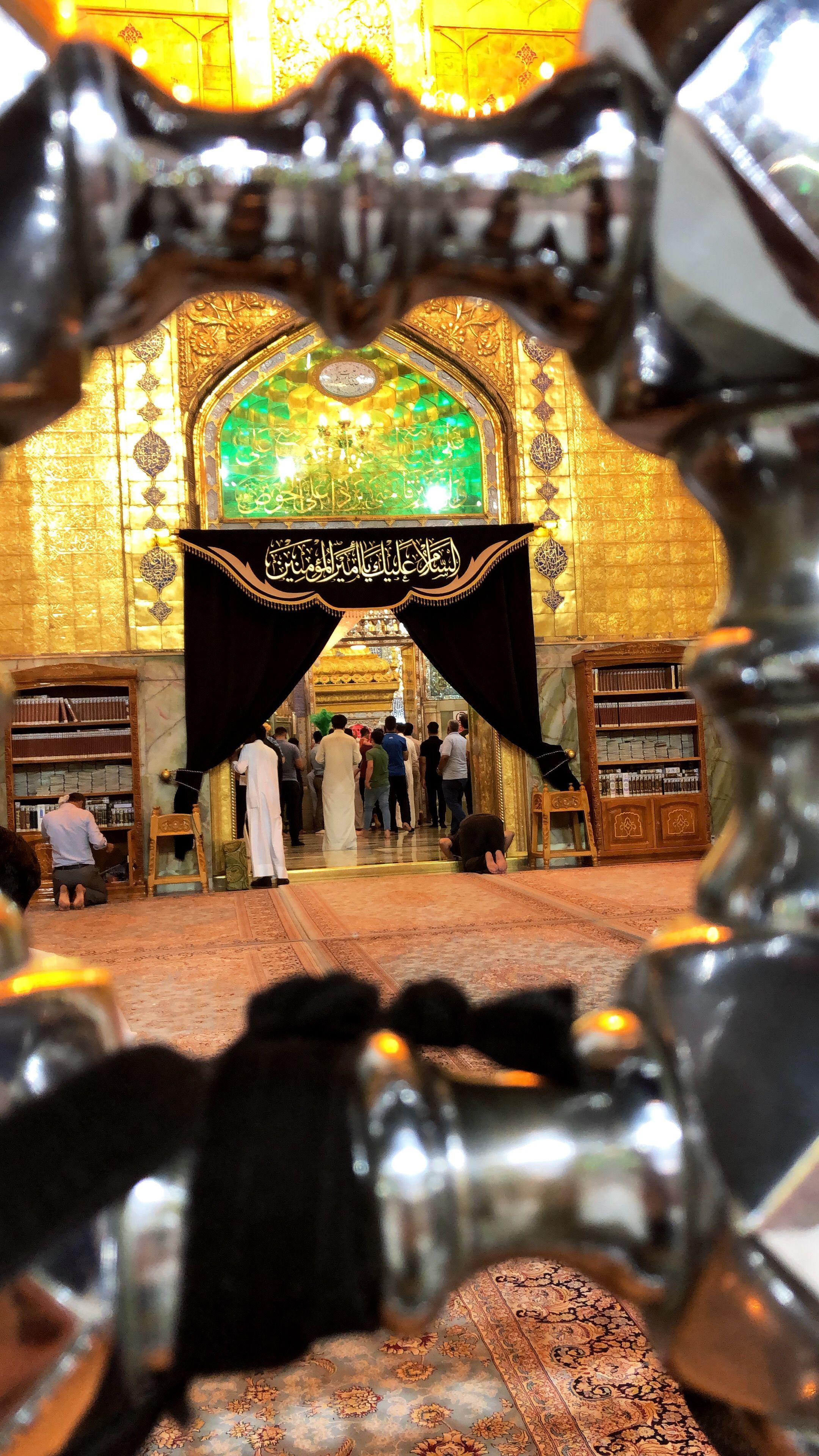 مرقد الامام علي عليه السلام Beautiful Islamic Quotes Islamic Art Pattern Islamic Love Quotes