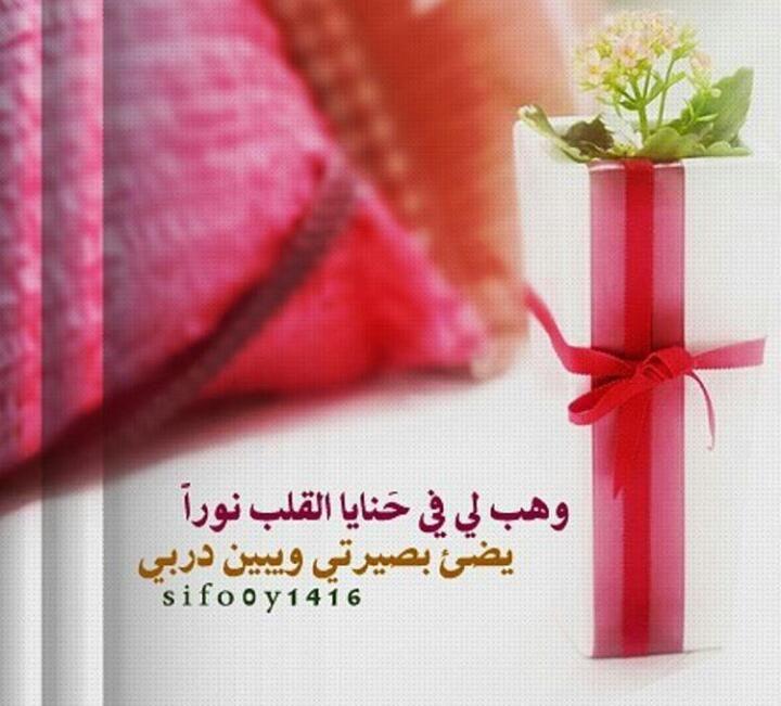 صور بلا مخالفات On Twitter Love Words Gift Wrapping Gifts