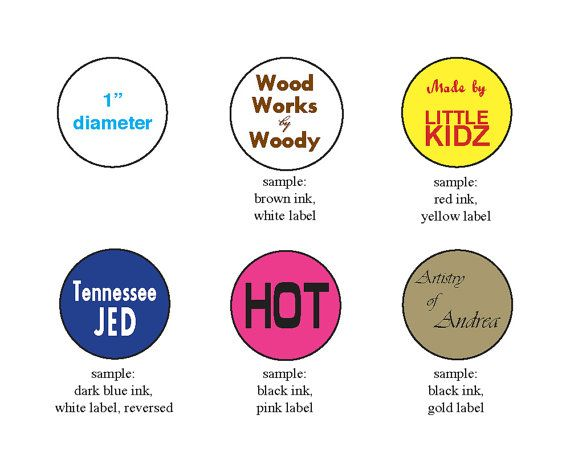 250 Custom Printed Labels, 1-Color (choice of label material & ink color),  1