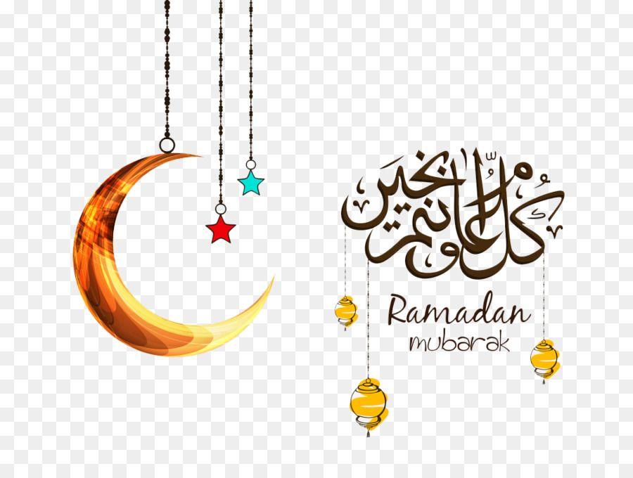 Ramadan Png Clipart Ramadan Eid Mubarak Desain Pamflet Seni Islamis Desain Banner