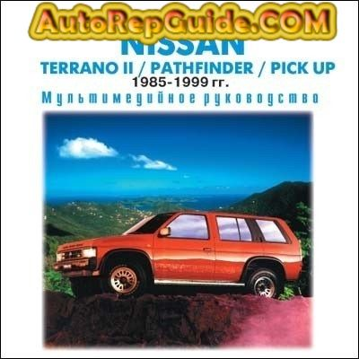 download free nissan terrano pathfinder 1985 1994 repair manual rh pinterest co uk 2017 Nissan Terrano 1994 nissan pathfinder factory service manual