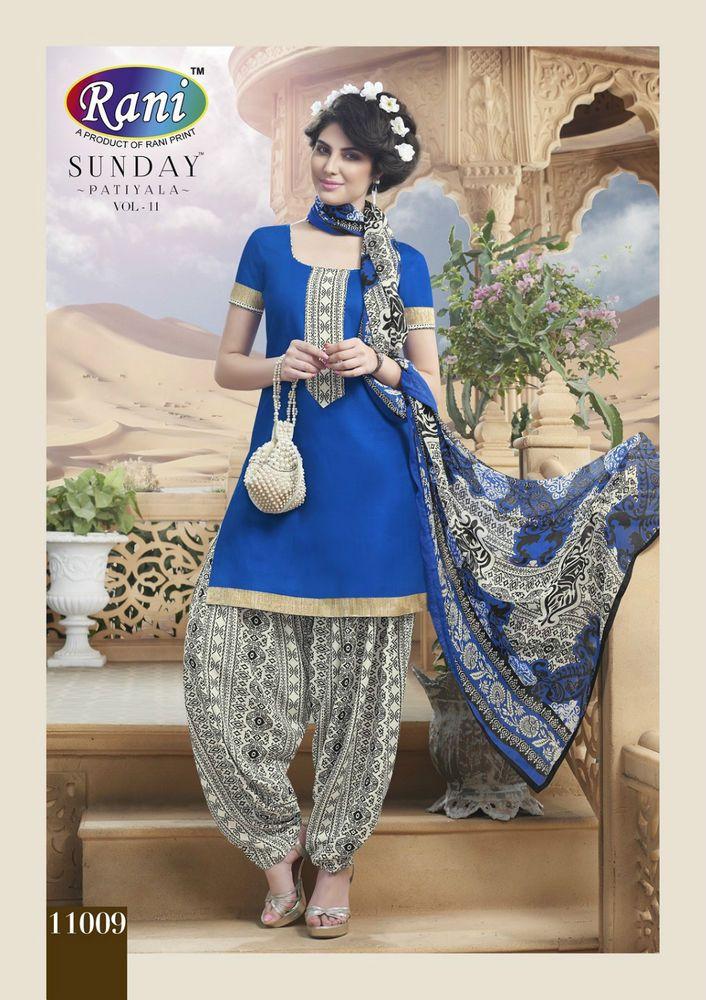 81b5adc768 Punjabi Suit Indian Patiala Salwar Kameez Suit Pakistani Punjabi4 Designer  Dress