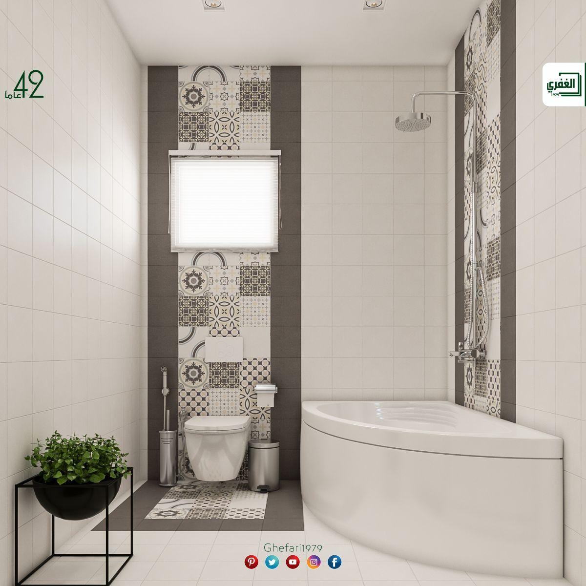 بورسلان أسباني ديكور اندلسي للاستخدام داخل الحمامات المطابخ اماكن اخرى للمزيد زورونا على موقع الشركة Https Www Ghefari Com Ar H In 2021 Bathroom Bathtub Heritage