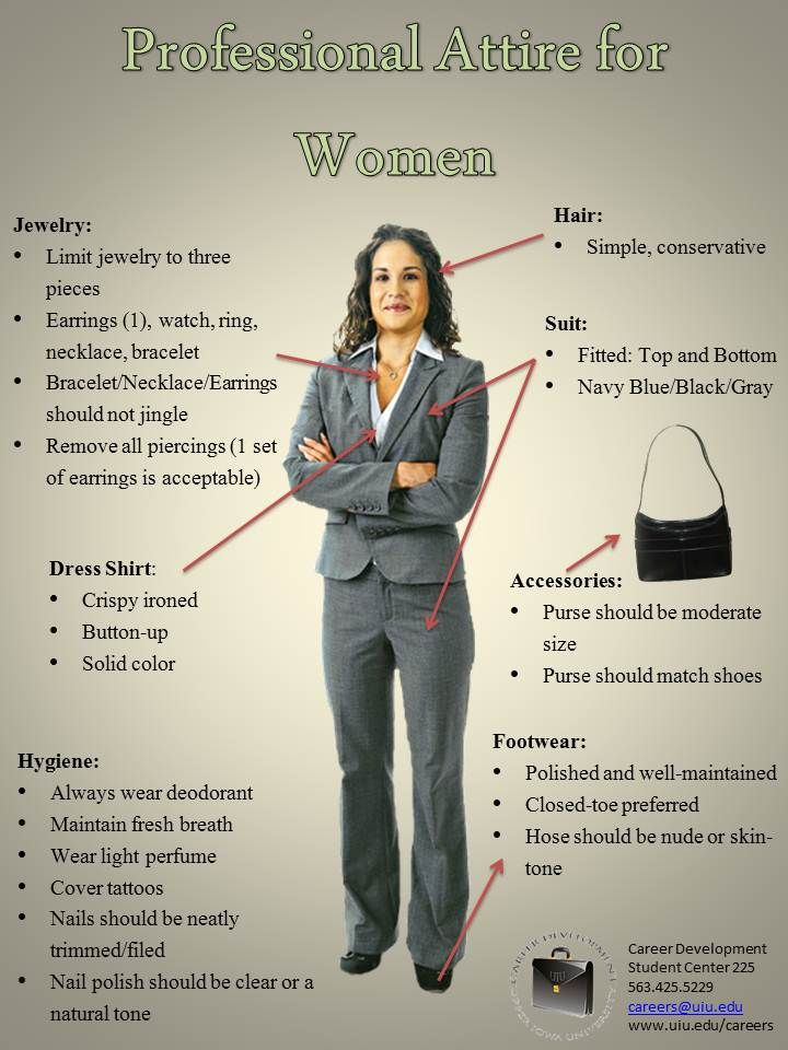 Professional interview attire for women Consider many of these - first interview tips
