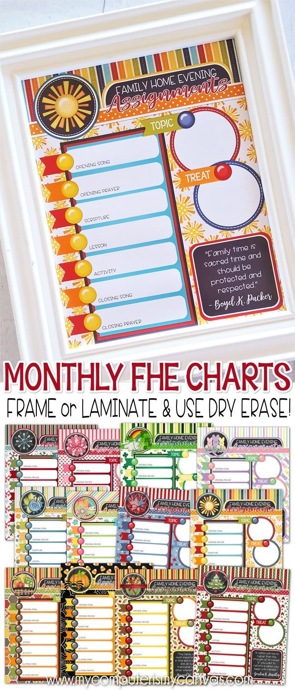 Printable Family Home Evening Chart, swap out a new design each ...