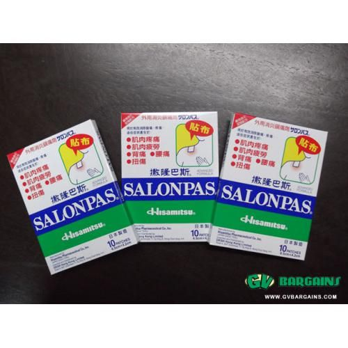 3 Boxes of SALONPAS Pain Relieving Medicated Patches