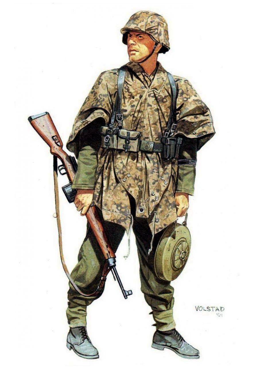 гей форум армии германии