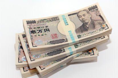 ドル 円 日本 万 500