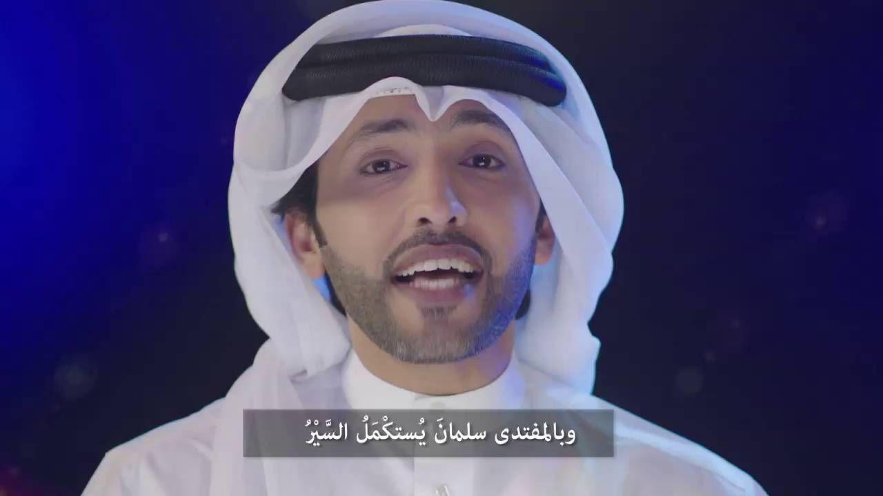 قصيدة عظيم الحزم شعر عبد الرحمن بن مساعد بن عبدالعزيز Life