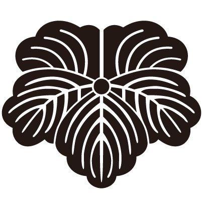 戦国武将の 家紋 の一覧 Japanese Family Crest Japanese Crest