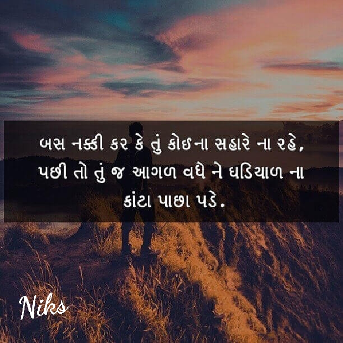 Quotes and Whatsapp Status videos in Hindi Gujarati