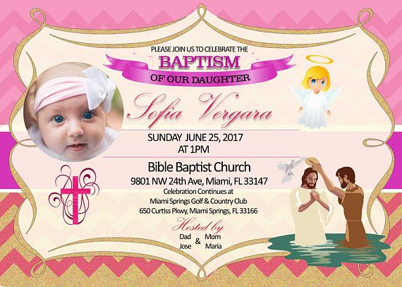 Baptism Invitation Girl Baptism Invitation Christening Birthday - birthday cards format