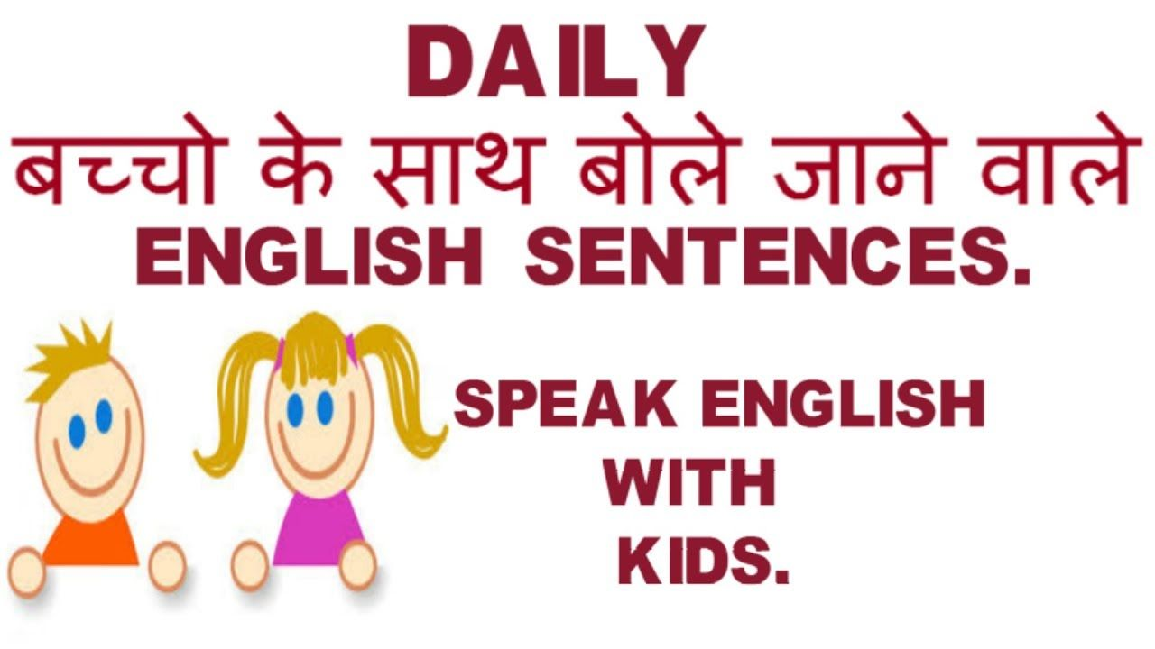 Daily Use English Sentences English Speaking With Kids Children Lea English Learning Spoken English Sentences English Vocabulary Words [ 720 x 1280 Pixel ]