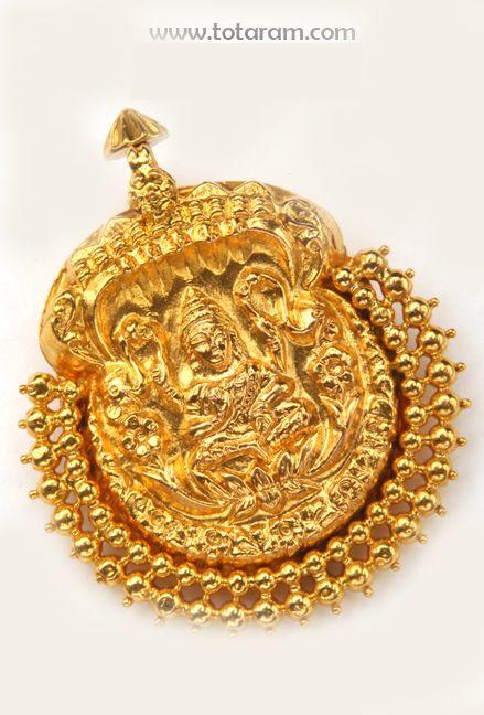 22 Karat Gold Lakshmi Nagaram Pendant Indian Gold Pendants