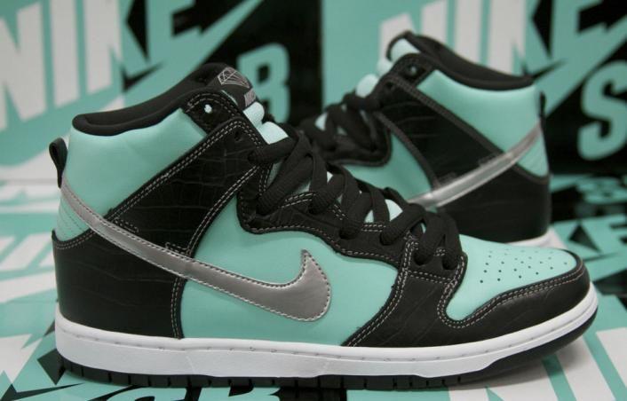 236da4226e68 Nike Dunk High SB