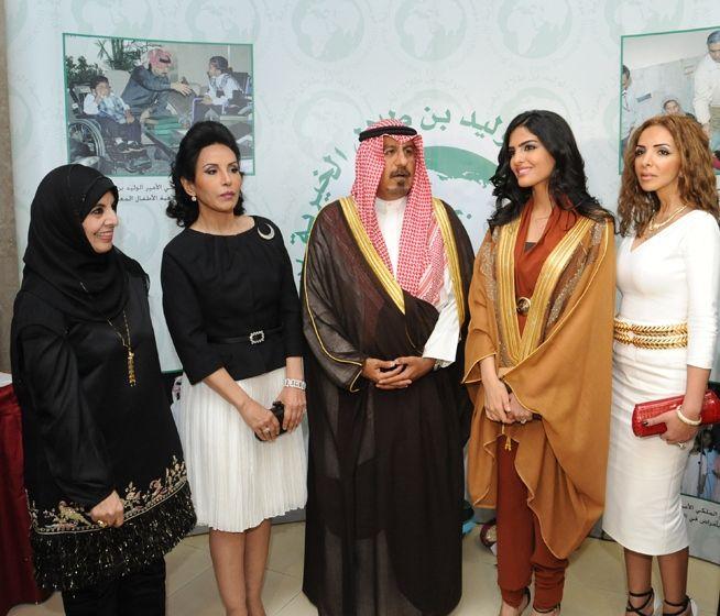 Ameerah Al Taweel | Royals: Princess Ameerah of Saudi ...